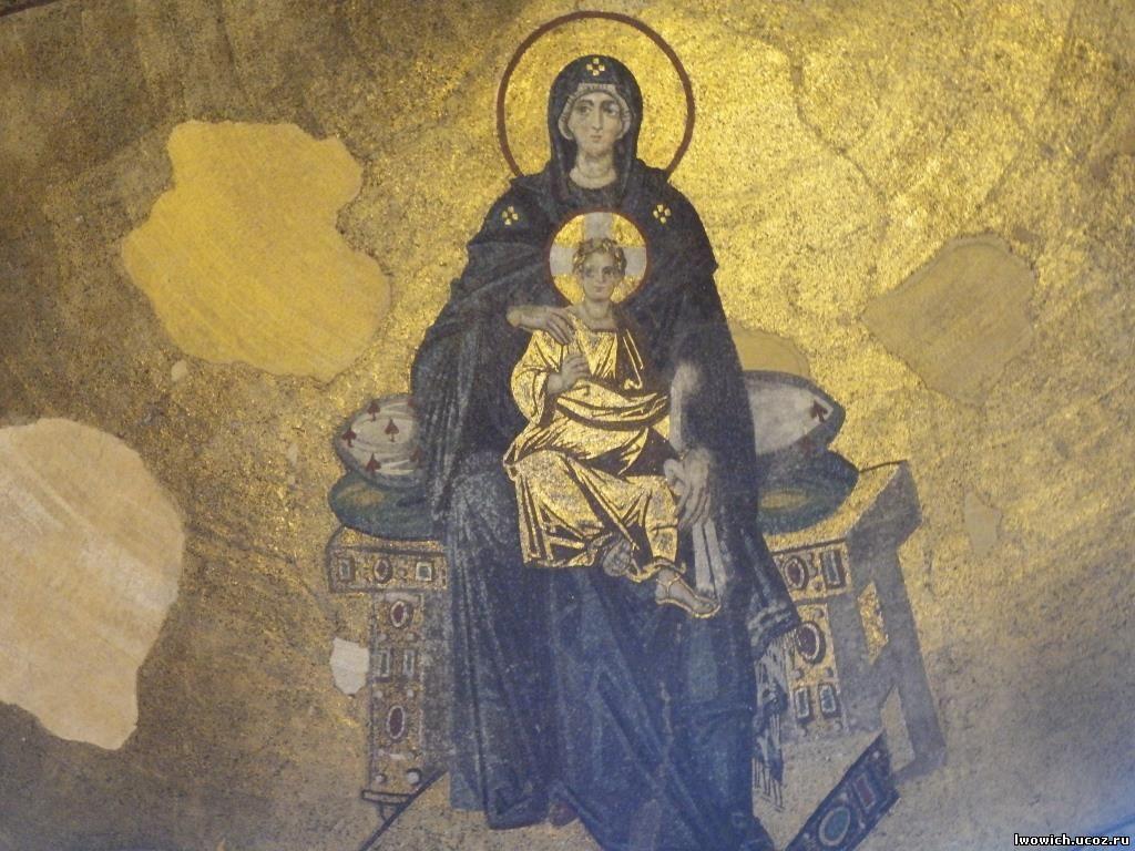 Богородица алтарь Св. София Константинопольская